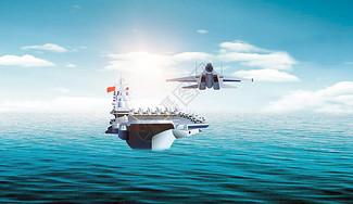 战斗机航母起飞图片