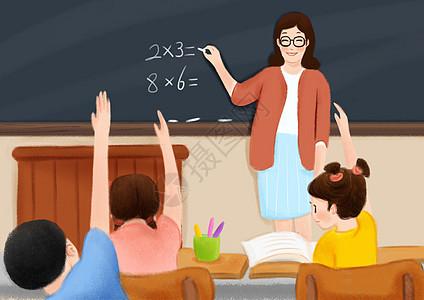 课堂教育图片