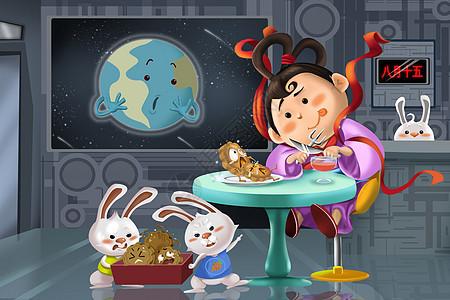月饼节快乐图片