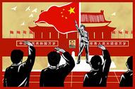 升国旗图片