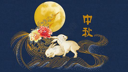 中秋佳节团圆相聚插画图片