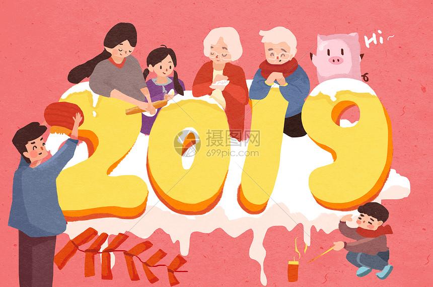 2019新年快乐图片动画_2019新年快乐动画图片
