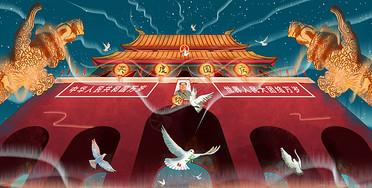 共度国庆国庆节图片