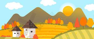 秋天丰收景色图片