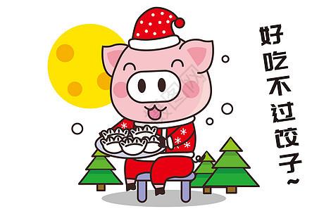 猪小胖卡通形象圣诞节配图图片