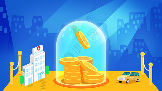 2.5d金融商务保险图片