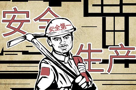 工人大字报图片