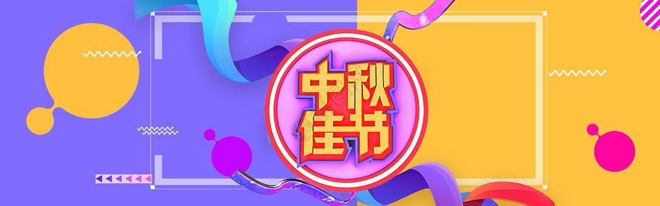 中秋佳节C4D建模图片