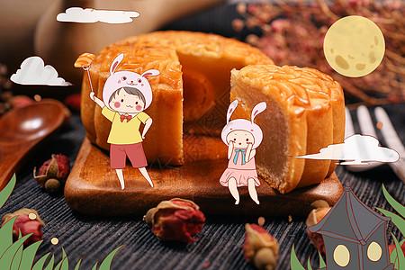 中秋月饼公众号创意配图图片