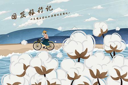 国庆海边度假图片