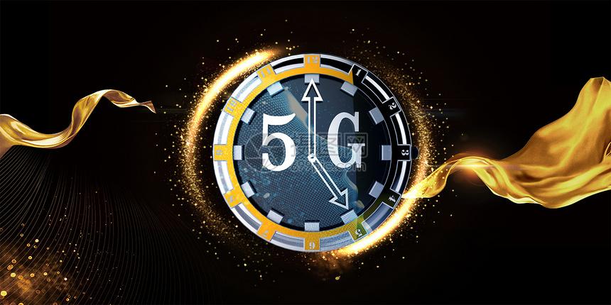 5G信息场景图片