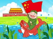 国庆节军装小孩坐红红火火的鲤鱼庆祝国庆图片