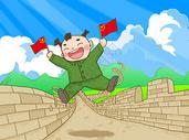 国庆节在万里长城庆祝国庆图片