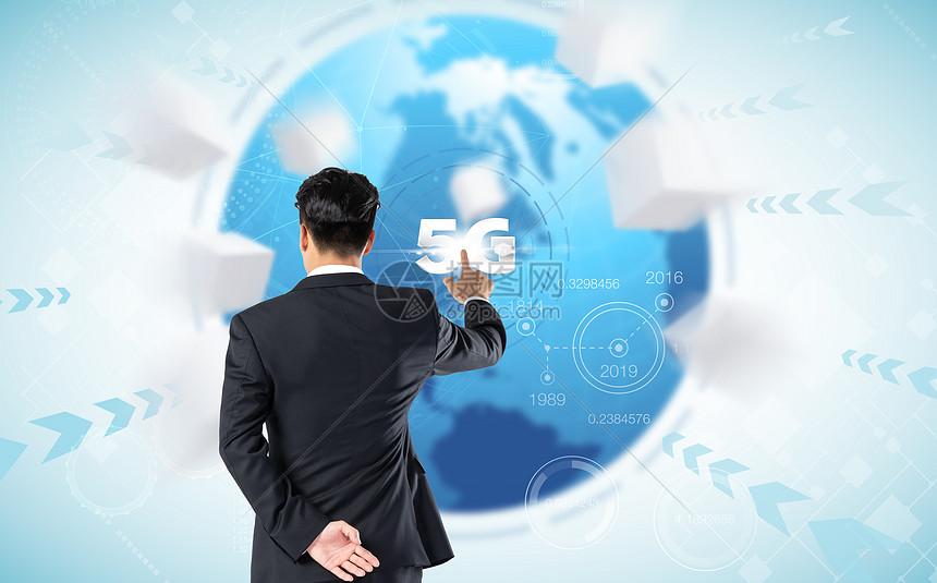 5G全球信息化图片