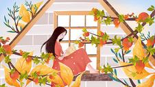 秋收看书女孩石榴插画图片