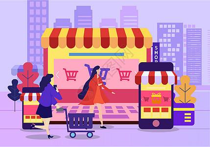 双十一购物立体插画图片