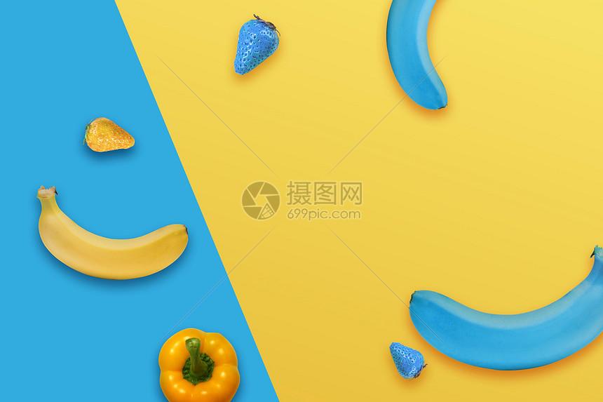 拼色香蕉草莓图片