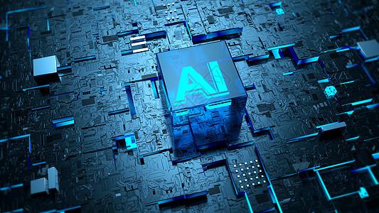 AI科技人工智能图片