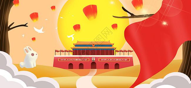 爱国酒店插画-爱国插画图片-爱国素材模板套房a酒店插画设计图图片