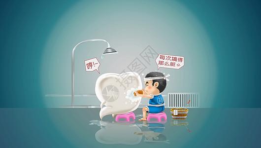 世界爱牙日图片