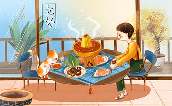 立冬吃火锅图片