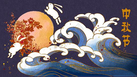 花好月圆中秋赏月插画图片