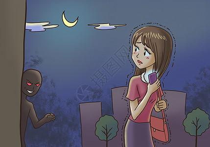 女性深夜独行危险图片