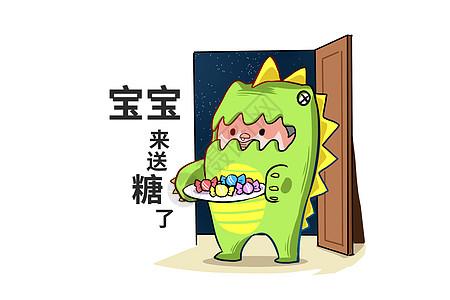 乐福小子卡通形象万圣节配图图片