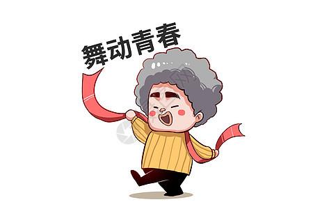 乐福小子卡通形象舞动青春配图图片
