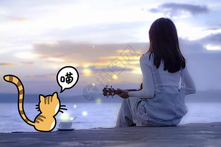 和猫星人一起海边看日出图片