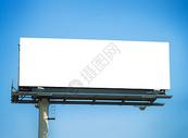 现代高空宣传样机图片