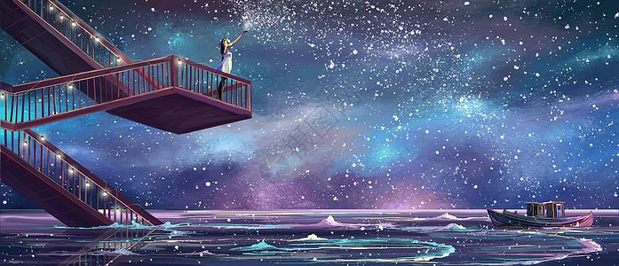 少女与星辰图片