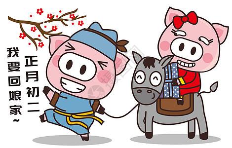 猪小胖卡通形象配图图片