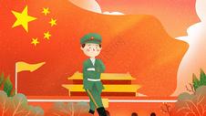 国庆节插画图片