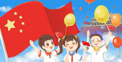 欢度国庆节图片