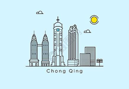 重庆城市建筑图片