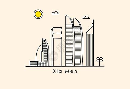厦门城市地标建筑图片