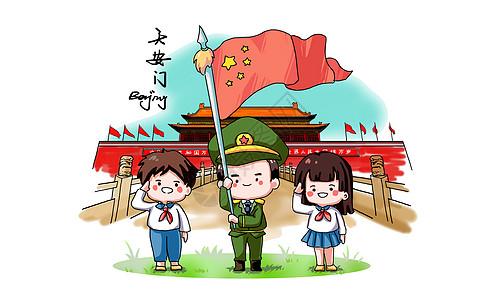 欢度十一国庆节图片