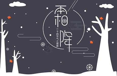 涓€鍚嶆嘲锲藉崕渚ㄧ殑杩涘崥浼气€沧柊浜轰箣镞呪€濓细镓揿紑14浜
