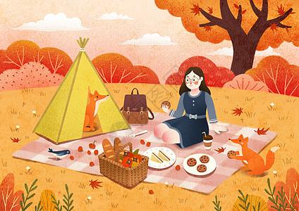 秋分赏枫野餐图图片