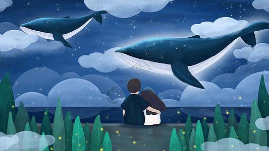 治愈系鲸鱼与情侣图片