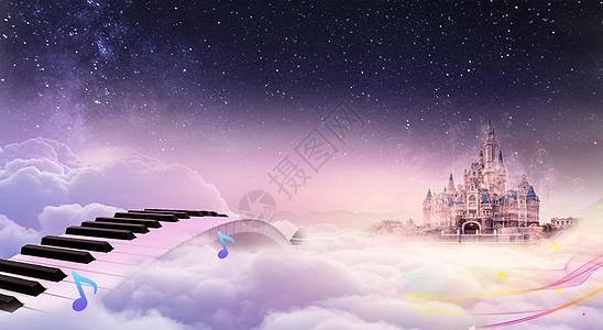 音乐城堡图片