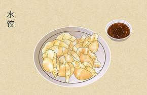 水饺美食插画图片