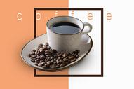 拼色背景的咖啡图片