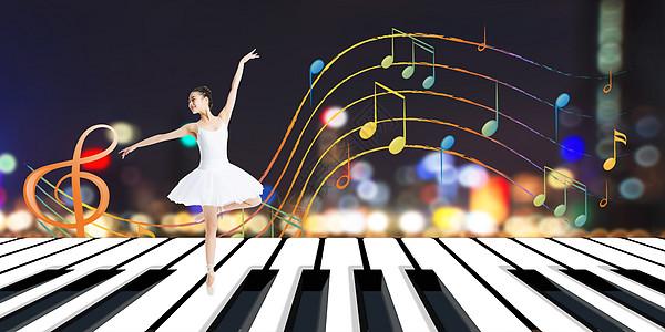 跳舞与音乐图片