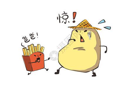 小土豆卡通形象吃惊配图图片