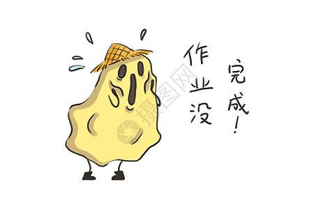 小土豆卡通形象作业没完成配图图片