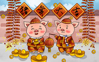 卡通猪年大吉图片