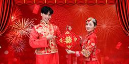 结婚喜庆背景图片