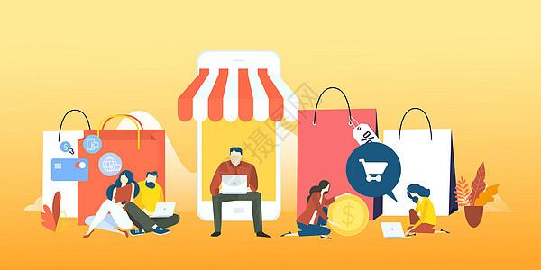 25D扁平化双十一购物节电商网上购物促销图片